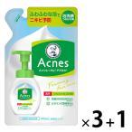 3+1 メンソレータム アクネス 薬用ふわふわな洗顔料 詰替 140mL ×4個  CD21