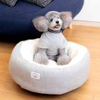 ワゴンセール  ロハコ限定 犬用ベッド とても贅沢なふわふわベッド(ドーナッツ型)オーガニックコットン100% 染料/竹炭グレー M
