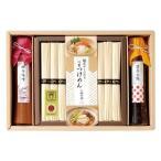 アウトレットこだわりつけ麺つゆで食べる三輪素麺 DRSN-30 1箱