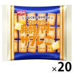 SALE  日清シスコ ココナッツサブレミニ 発酵バター 75g 20個