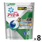 アウトレット P&G アリエールリビングドライジェルボール3Dつめかえ用 洗たく洗剤 1セット(144粒:18粒入×8パック)