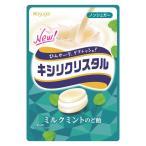 春日井製菓 キシリクリスタル ミルクミントのど飴 1個