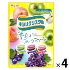 春日井製菓 キシリクリスタル フルーツアソートのど飴 4個