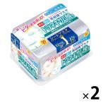 クリアターン エッセンスマスク トラネキサム酸 (30回分×2個) 大容量 フェイス 顔パック 美白 コーセーコスメポート