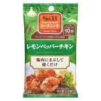 エスビー食品 S&B SPICE&HERBシーズニング レモンペッパーチキン 12g 1袋