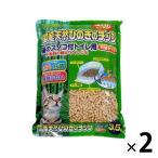 クリーンミュウ 天然ひのきチップ3.5L 2袋 シーズイシハラ