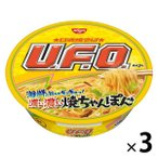 アウトレット 日清食品 日清焼そばU.F.O.濃い濃い焼ちゃんぽん味 1セット(3個)