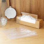 アウトレット ポリ袋 食品保存袋 M (マチ無し・冷凍・冷蔵対応)ツルツルタイプ 透明 1箱(160枚入)ロハコ(LOHACO)オリジナル