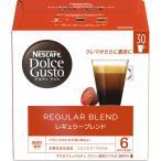ネスレ日本 ネスカフェ ドルチェグスト 専用カプセル レギュラーブレンド(ルンゴ)マグナムパック 1箱(30杯分)