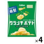 カルビー クランチポテト サワークリームオニオン味 60g 4袋