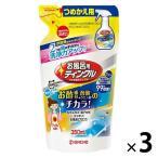 お風呂用ティンクル すすぎ節水タイプ 詰め替え用 350ml 1セット(3個)大日本除虫菊