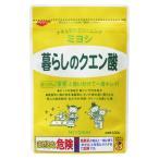 暮らしのクエン酸 330g 1セット(2個)ミヨシ石鹸