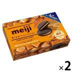 リッチキャラメルチョコサンド ビスケット 2箱 明治 チョコレート