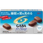 江崎グリコ メンタルバランスチョコレートGABAフォースリープ まろやかミルク  3個 機能性表示食品