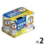 (サイバーサンデー実施中) ノンアルコールビール からだを想うオールフリー 350ml×12本 ノンアルコール サントリー