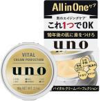 UNO(ウーノ)薬用 オールインワンジェル バイタルクリームパーフェクション 90g シミ・肌荒れ・カサつき・テカリ・乾燥小じわに 資生堂