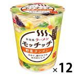 エースコック ラーメンモッチッチ 野菜タンメン 12個