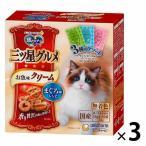 銀のスプーン 三ツ星グルメ お魚味クリーム まぐろ味レシピ3種のアソート 国産 180g(18g×10袋入)3個 キャットフード 猫 ドライ