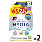 アウトレット トップ HYGIA(ハイジア) 詰め替え 特大950g 1セット(2個:1個×2)