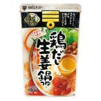 アウトレット ミツカン 〆まで美味しい鶏だし生姜鍋つゆストレート 750g 1個