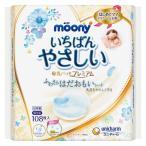 ムーニー 母乳パッド プレミアム 1パック(108枚入)