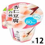 たらみ Tarami 杏仁豆腐白桃80kcal 12個