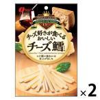 なとり チーズ好きチーズ鱈 57g 2袋