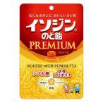 SALE  UHA味覚糖 イソジンのど飴 PREMIUM オリジナルハーブ 1個