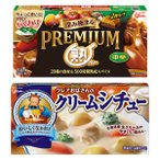 江崎グリコ カレーとシチューがセットでお得 (プレミアム熟カレー中辛1個+クレアおばさんのクリームシチュー1個) 人気のルー2種お試しセット