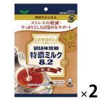 UHA味覚糖 機能性表示食品 特濃ミルク8.2 紅茶 2個