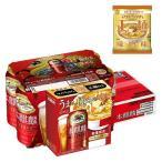 (おまけ付)(マルちゃん正麺(味噌味)4個付)キリンビール 本麒麟 350ml 1箱(24缶入)
