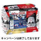 (キャンペーンパック)アサヒビール アサヒ スーパードライ 350ml 1パック(6缶入)