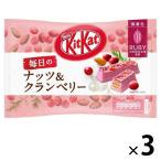 「アウトレット キットカット 毎日のナッツ&クランベリー ルビー 87g 1セット(3袋) ネスレ日本 チョコレート」の画像