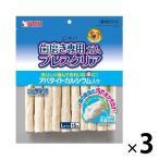 ゴン太の歯磨き専用ガム ブレスクリア アパタイトカルシウム入り L 3袋 マルカン ドッグフード 犬 おやつ 歯磨き