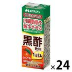 機能性表示食品 メロディアン 黒酢飲料 りんご味 200ml 1箱(24本入)