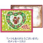 西光亭 くるみのクッキー ひなげし 1箱(12粒入)  伊勢丹の紙袋付き 手土産ギフト 洋菓子