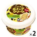 ソントン パンにぬるホイップクリーム バナナ&チョコクッキー 150g 2個