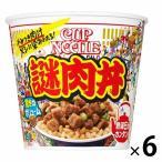 アウトレット 日清食品 カップヌードル 謎肉丼 6個