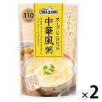 スープにこだわった中華粥 220g 2袋 テーブルランド  粥 お粥