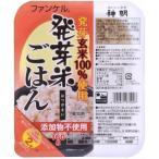 神明 ファンケル 発芽玄米100%使用 発芽米ごはん160g 5個
