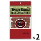 鈴商 テング ビーフステーキジャーキー レギュラー 100g 1セット(2袋)