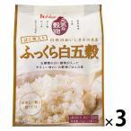 アウトレット ハウス食品 元気な穀物 ふっくら白五穀 1セット(25g×30袋)