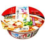 凄麺 さいたま豆腐ラーメン 105g