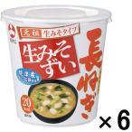 旭松食品 カップ生みそずい 合わせ長ねぎ 1セット 6個