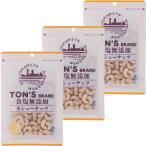 東洋ナッツ 東洋ナッツ 食塩無添加カシューナッツ 1セット(3袋)