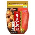 日清フーズ 日清 大阪うまい屋監修たこ焼粉 (400g) ×1個