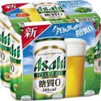 Yahoo!LOHACO Yahoo!ショッピング店アサヒビール スタイルフリー 生 500ml 6缶
