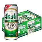 Yahoo!LOHACO Yahoo!ショッピング店アサヒビール スタイルフリー 生 500ml 24缶