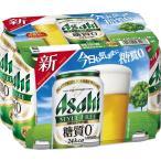 Yahoo!LOHACO Yahoo!ショッピング店アサヒビール スタイルフリー 生 350ml 6缶