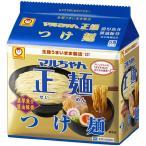 東洋水産 マルちゃん正麺 つけ麺濃厚魚介醤油豚骨 5食パック 1個
